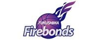 Firebonds